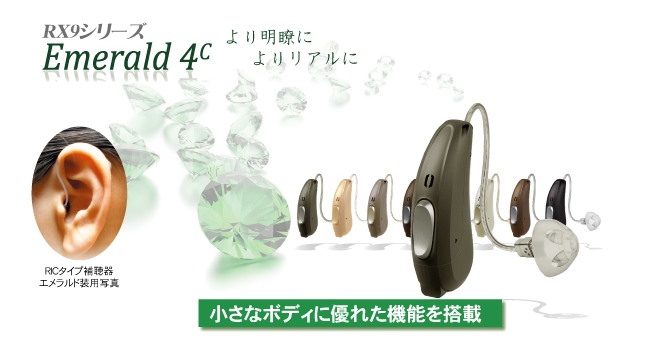 emerald_web